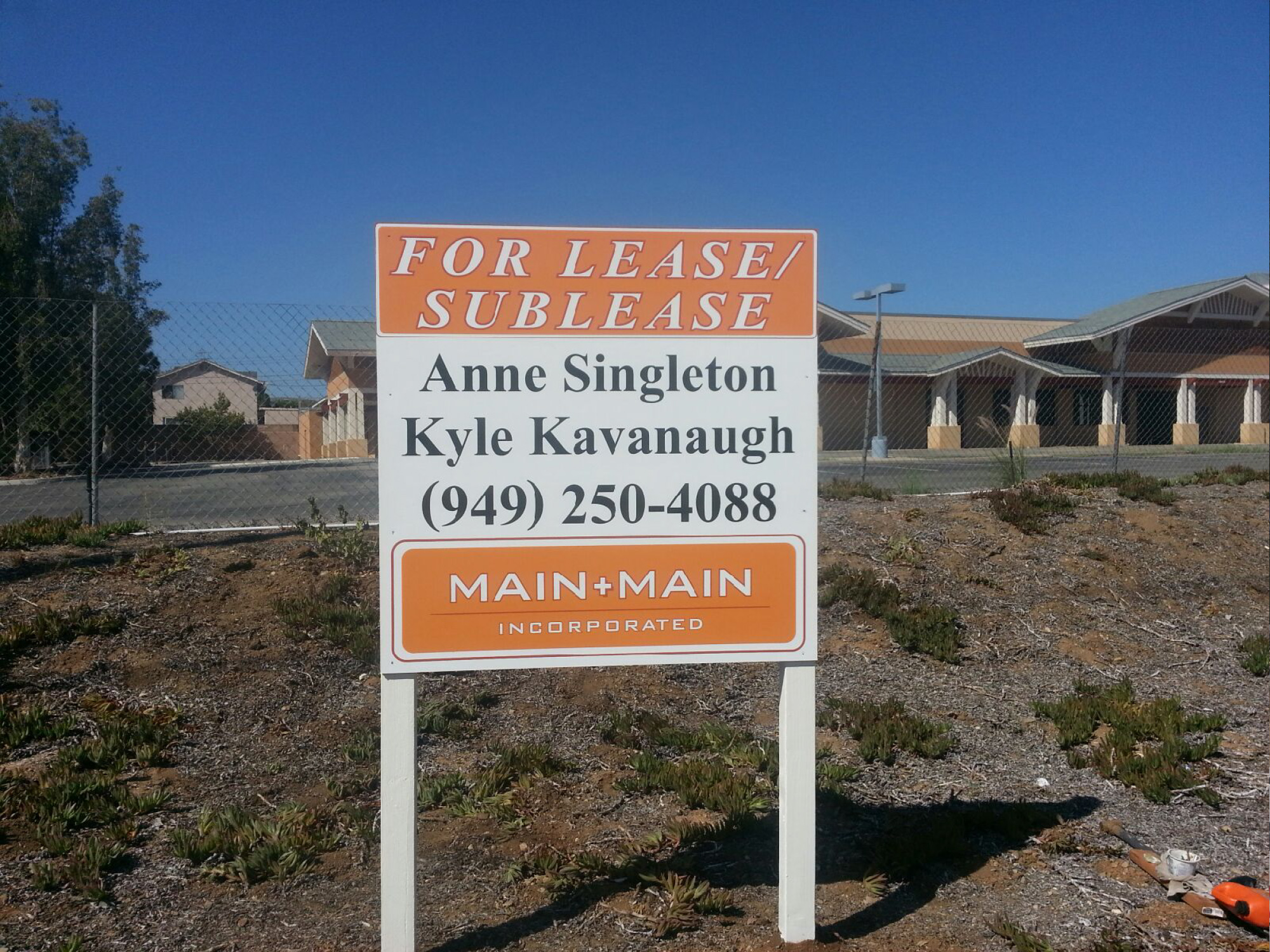 Commercial Real Estate Signs Property Signs Rsisigns